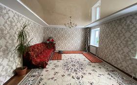 3-комнатный дом, 83.2 м², 6.1 сот., Надежды за 30 млн 〒 в Уральске