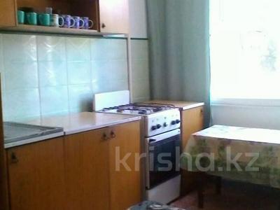 1-комнатная квартира, 40 м², 3/9 этаж, Аксай-4 — Мамышулы,Улукбека за 14 млн 〒 в Алматы — фото 7