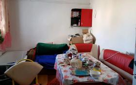 3-комнатный дом, 59 м², 9 сот., С.Тургеневка дом 5 — Енбек за 10 млн 〒 в Аршалы