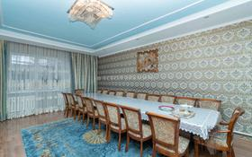 7-комнатный дом, 330 м², 9.5 сот., Мереке за 135.7 млн 〒 в Алматы, Наурызбайский р-н