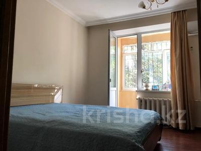 2-комнатная квартира, 55 м², 2/4 этаж, Толе Би — Байтурсынова за 24.5 млн 〒 в Алматы, Алмалинский р-н