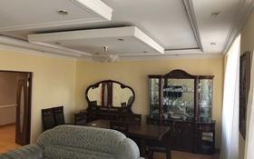 3-комнатная квартира, 102 м², 5/9 этаж поквартально, Ардагер, Сатпаева 60 за 350 000 〒 в Атырау, Ардагер