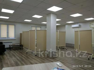 Помещение площадью 100 м², Казанская 13А за 120 000 〒 в Алматы, Медеуский р-н — фото 4