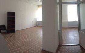 Офис площадью 25 м², Ленина 141 — Естая за 75 600 〒 в Павлодаре