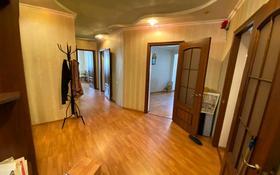3-комнатная квартира, 75 м², 7/12 этаж, Каратал 31 за 19.8 млн 〒 в Талдыкоргане