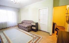 2-комнатная квартира, 54 м², 5/5 этаж, Каратал за 14.2 млн 〒 в Талдыкоргане