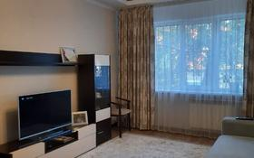 3-комнатная квартира, 72 м², 1/9 этаж, мкр Жетысу-2, Саина — Абая за 31.5 млн 〒 в Алматы, Ауэзовский р-н