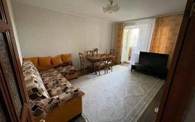 3-комнатная квартира, 60.9 м², 5/5 этаж, Кердери 137 за 17 млн 〒 в Уральске