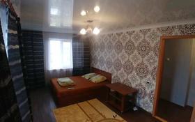1-комнатная квартира, 35 м², 8/9 этаж посуточно, Абая 26 — Быковского за 4 000 〒 в Костанае