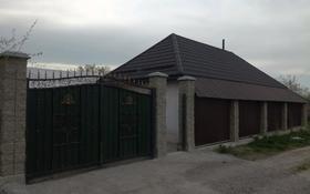 1-комнатный дом, 50 м², 13 сот., Райымбека 8 за 10.5 млн 〒 в Жандосов