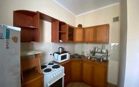 1-комнатная квартира, 44 м², 5/10 этаж, Сембинова — Сембинова за 13.7 млн 〒 в Нур-Султане (Астана), р-н Байконур