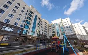 5-комнатная квартира, 168 м², 6/7 этаж, Мангилик Ел 28 за 91 млн 〒 в Нур-Султане (Астана), Есиль р-н