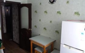 5-комнатная квартира, 98.5 м², 2/9 этаж, М\жусупа 46 за 21 млн 〒 в Экибастузе