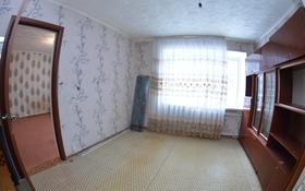 2-комнатная квартира, 38 м², 2/5 этаж, Хиуаз Доспановой за 5.7 млн 〒 в Уральске