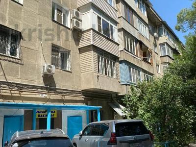 1-комнатная квартира, 33.1 м², 3/5 этаж, Тимирязева за 15.7 млн 〒 в Алматы, Бостандыкский р-н — фото 23
