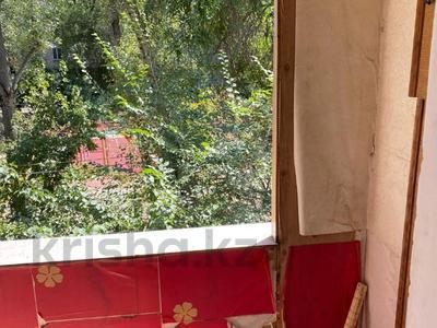 1-комнатная квартира, 33.1 м², 3/5 этаж, Тимирязева за 15.7 млн 〒 в Алматы, Бостандыкский р-н — фото 25