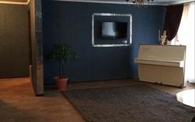 3-комнатная квартира, 130 м², 4/5 этаж помесячно, Торайгырова — Барыс за 250 000 〒 в Павлодаре
