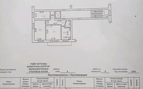 3-комнатная квартира, 67.1 м², 6/9 этаж, Ленина 161 за 16 млн 〒 в Рудном