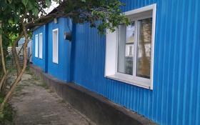 3-комнатный дом, 80 м², улица Пролетарская 9 за 4 млн 〒 в Аулиеколе