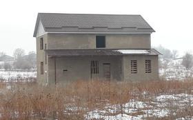5-комнатный дом, 220 м², 6 сот., Ленина за 8.5 млн 〒 в