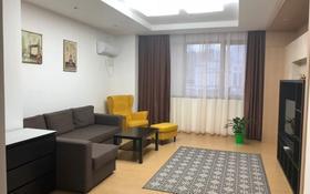 3-комнатная квартира, 90 м², 2 этаж помесячно, проспект Рахимжана Кошкарбаева 10 за 270 000 〒 в Нур-Султане (Астана)