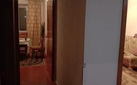 5-комнатная квартира, 92.6 м², 2/4 этаж, Сатпаева 17 А за 15 млн 〒 в Таразе