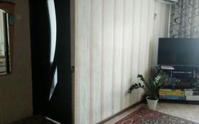 1-комнатная квартира, 30 м², 3/5 этаж, улица Нурсултана Назарбаева 246 — Назарбаева и Мусрепова за 11.7 млн 〒 в Петропавловске