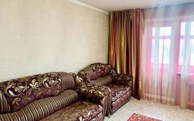 1-комнатная квартира, 41.2 м², 5/10 этаж, Мкр Энергетик 8 за 12 млн 〒 в Семее