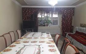 5-комнатный дом, 125 м², 10 сот., мкр Айгерим-2 30 за 22 млн 〒 в Алматы, Алатауский р-н