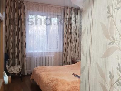 3-комнатная квартира, 62 м², 3/5 этаж, Абылайхана 11 за 17.8 млн 〒 в Кокшетау — фото 3