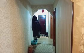 3-комнатная квартира, 61 м², 3/5 этаж, мкр Алмагуль, Мкр Алмагуль 8 за ~ 24 млн 〒 в Алматы, Бостандыкский р-н