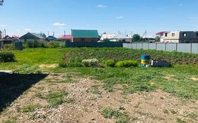 5-комнатный дом, 120 м², 16 сот., Талапкерская за 20 млн 〒 в Нур-Султане (Астана)
