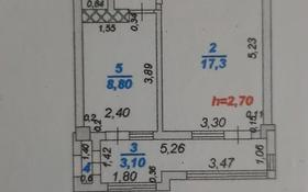 1-комнатная квартира, 40 м², 2/8 этаж, мкр Нурсат 2, Нурсат-2 мкр 19/1 — Арғынбеков-Шаяхметов за 18 млн 〒 в Шымкенте, Каратауский р-н
