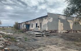 Завод 10 соток, Улытауская промзона 60 за 15 млн 〒 в Жезказгане