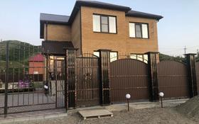 4-комнатный дом, 280 м², 10 сот., Б.Момышулы 61 за 50 млн 〒 в Усть-Каменогорске
