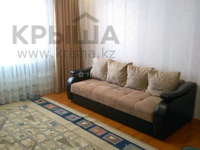3-комнатная квартира, 95 м², 5 этаж помесячно, Сыганак 10 — Сауран за 160 000 〒 в Нур-Султане (Астана), Есиль р-н