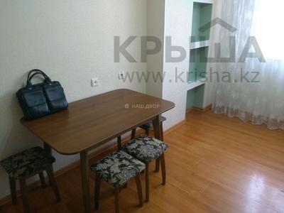 3-комнатная квартира, 95 м², 5 этаж помесячно, Сыганак 10 — Сауран за 160 000 〒 в Нур-Султане (Астана), Есиль р-н — фото 11
