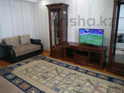 3-комнатная квартира, 95 м², 5 этаж помесячно, Сыганак 10 — Сауран за 160 000 〒 в Нур-Султане (Астана), Есиль р-н — фото 2
