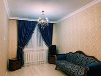 6-комнатный дом посуточно, 200 м², 10 сот.
