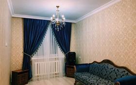 6-комнатный дом посуточно, 200 м², 10 сот., Нурхан Ахметбекова 30 за 80 000 〒 в Нур-Султане (Астана), Алматы р-н