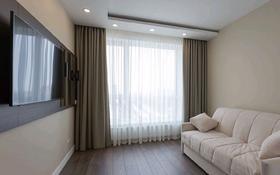 2-комнатная квартира, 54 м², 4 этаж посуточно, Гагарина 311 за 18 000 〒 в Алматы, Бостандыкский р-н