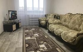 2-комнатная квартира, 50 м², 3 этаж посуточно, Назарбаева (бывш. Мира) 127 — Пионерский пер. за 8 000 〒 в Петропавловске