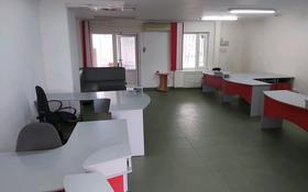 Офис площадью 60 м², улица Темирбаева 11 за 10 млн 〒 в Костанае