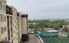 3-комнатная квартира, 114.1 м², 9/10 этаж, мкр №12, Алтынсарина 26 — Шаляпина за ~ 43.9 млн 〒 в Алматы, Ауэзовский р-н