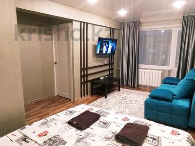 1-комнатная квартира, 35 м², 5/5 этаж посуточно, Казахстан 92 за 10 000 〒 в Усть-Каменогорске