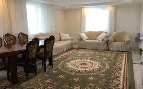 4-комнатный дом, 130 м², 15 сот., Байшешек за 25 млн 〒 в Нур-Султане (Астана), Алматы р-н