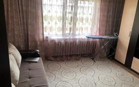 2-комнатная квартира, 53 м², 1/5 этаж, мкр Майкудук, Голубые пруды 11 за 12.5 млн 〒 в Караганде, Октябрьский р-н