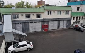 Офис площадью 1273 м², Гёте 15 за 300 млн 〒 в Нур-Султане (Астана), Сарыарка р-н