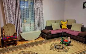 2-комнатная квартира, 48 м², 4/4 этаж, Шоссейная Канай Би 209А за 13 млн 〒 в Щучинске