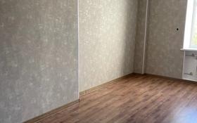 3-комнатная квартира, 85 м², 3/3 этаж, Токмаганбетова 23 за 15 млн 〒 в